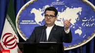 واکنش سخنگوی وزارت خارجه به تعرض به سرکنسولگری ایران در نجف اشرف