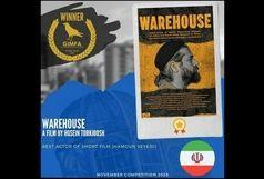 فیلم کوتاه «انبار» دو جایزه برزیل را برد