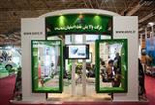 سال آینده تمام محصولات پالایشگاه نفت اصفهان با استاندارد یورو 4 تولید میشود.