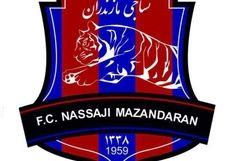 نساجی مازندران از چهارشنبه به اردو میرود