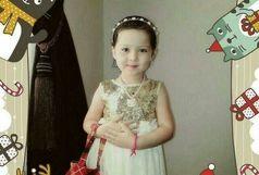 دختر بچهای 5 ساله به قتل رسید