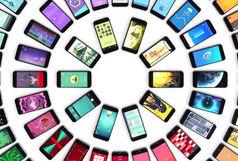 کشف لوازم جانبی موبایل قاچاق در فراشبند