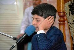 حضور قاریان نوجوان ایلامی در مسابقات سراسری قرآن کریم کشور عراق
