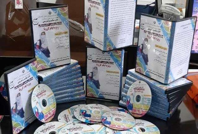 توزیع پگ های علمی_الکترونیکی در مدارس کردستان