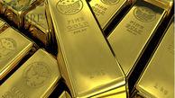 قیمت جهانی طلا امروز 22 شهریورماه / اونس طلا امروز به 1791 دلار و یک سنت رسید