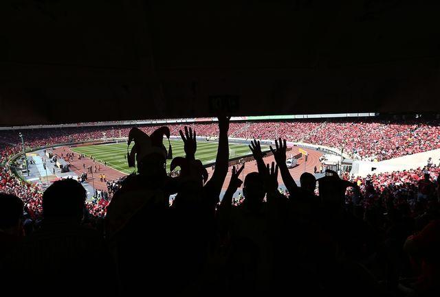 فوتبال؛ ورزش اتحاد، همدلی و همبستگی