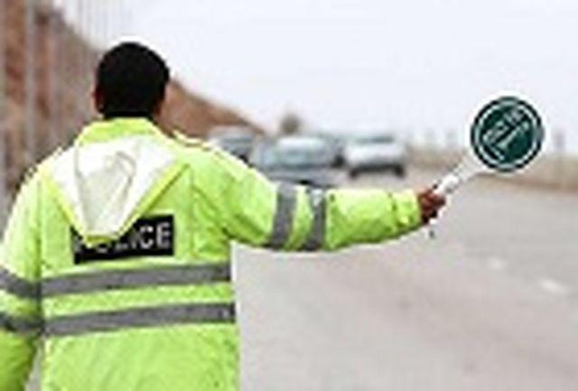 محدودیت های ترافیکی نوروز 94 اعلام شد