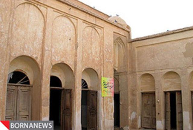 استفاده از ظرفیتهای علمی و تجربی مراکز دانشگاهی برای ساماندهی بافت تاریخی تهران