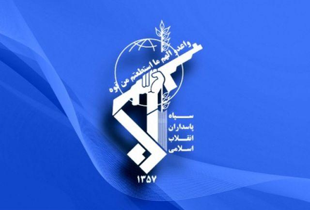 بیانیه سپاه در گرامیداشت یوم الله ۱۲ فروردین
