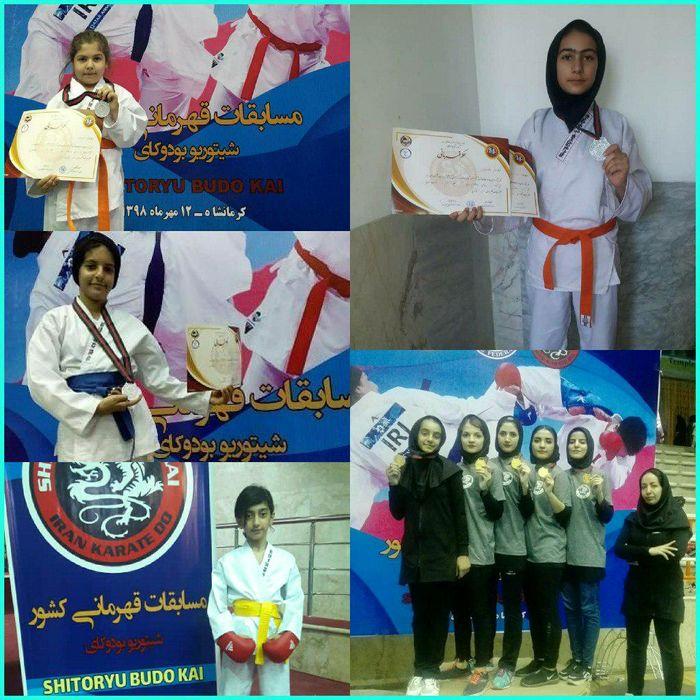 نایب قهرمانی نونهالان لرستانی در رقابت های قهرمانی کشور شیتوریو بودوکای