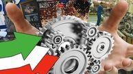 جهش در تولید ۱۷ محصول از ۲۷ محصول منتخب صنعتی