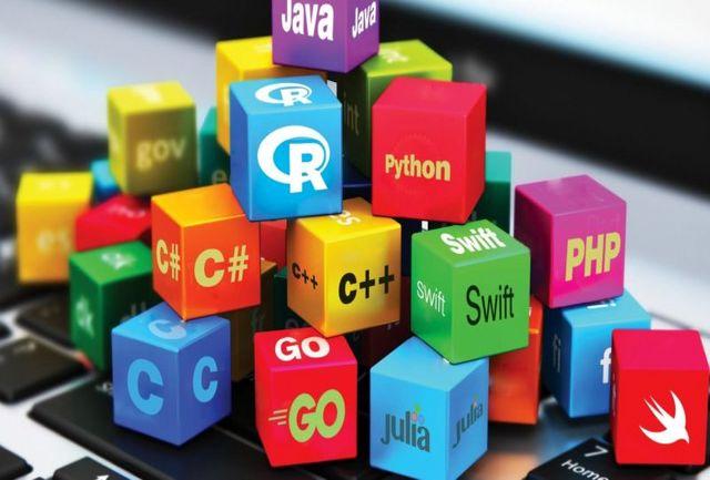 زبانهای برنامهنویسی پرکاربرد