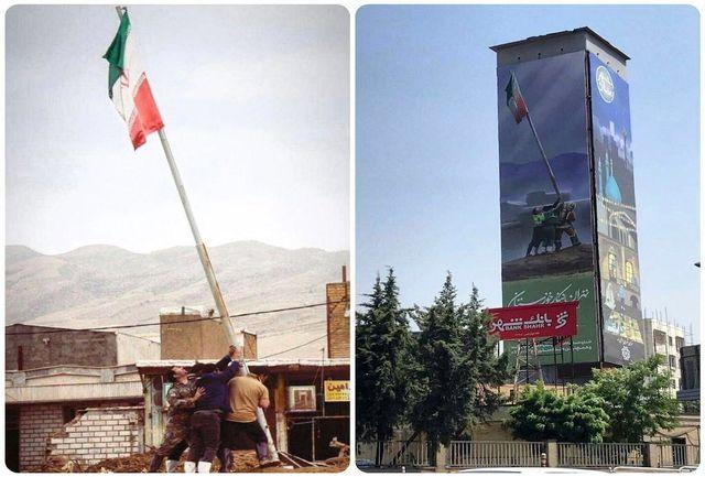 دیواره نگاره تقاطع بزرگراه کردستان و خیابان شهیدگمنام برداشت آزاد از یک هنر است/در دنیا آثار بزرگی مدام مورد بازخوانی قرار میگیرند