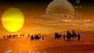 کار اصلی حضرت زینب (س) پس از عاشورا چه بود؟