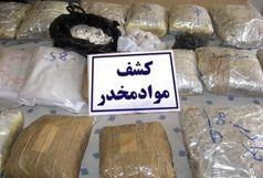 اعضای شبکه حمل و توزیع شیشه و هروئین دستگیر شدند