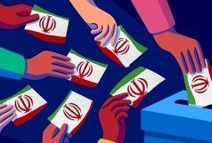 انصراف ۲۰ نامزد تاکنون در بوشهر