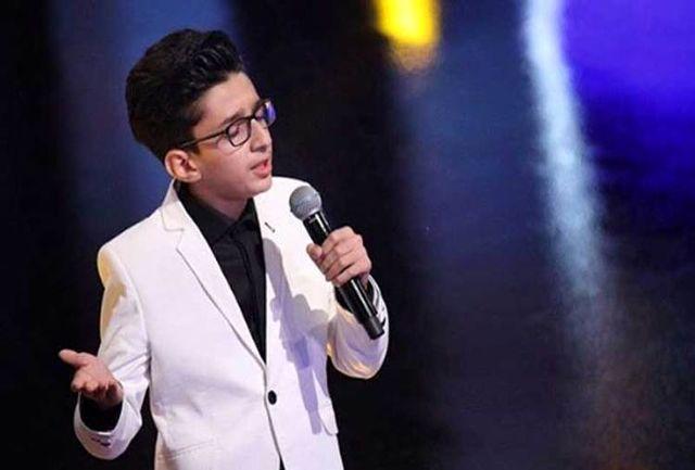 ستاره «عصر جدید» برنده جایزه بین المللی شد