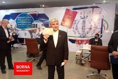 رامین مهمانپرست در انتخابات ریاست جمهوری ثبت نام کرد
