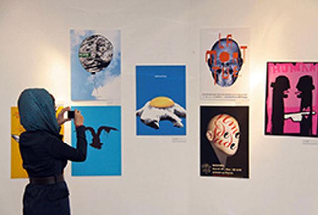 رد پای طراحان مطرح دنیا در «بهار» و «تابستان» خانه هنرمندان ایران
