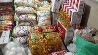 ذخیره کالاهای اساسی در کشور مناسب است