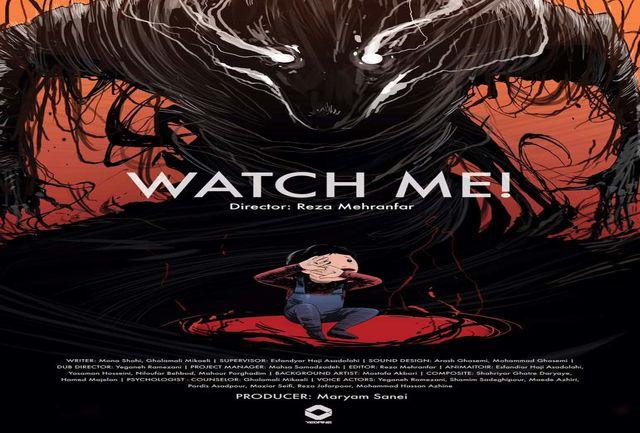 «منو ببین» در جشنواره فیلم آکسفورد آمریکا