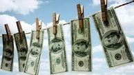 پرداخت ۵۰۰ میلیون دلار برای فرار از پیگرد مالیاتی