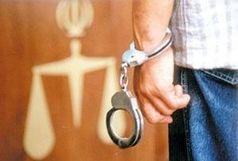 دستگیری عامل اختلاس 2 میلیارد و 500 میلیون ریالی