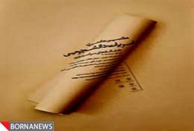جشنواره نشریات دانشجویی، سوم خردادافتتاح میشود