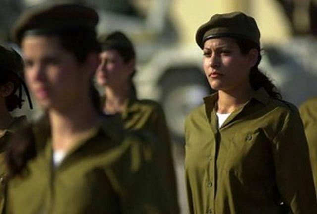 نقش زنان موساد در عادیسازی روابط اعراب با اسرائیل
