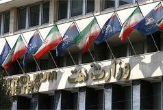 روزنامه کیهان اگر مستنداتی دال بر تخلف توتال دارد ارائه کند