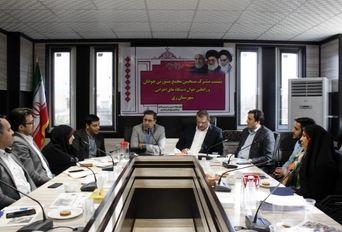 نشست مشترک منتخبین مجمع مشورتی جوانان ورابطین جوان دستگاه های اجرایی _ ری