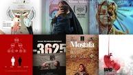 فیلمهای کوتاه ایرانی در دور دنیا