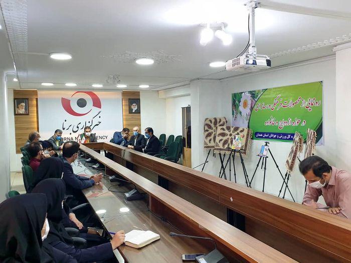 محصولات فرهنگی و رسانه اداره کل ورزش و جوانان استان همدان در خبرگزاری برنا رونمایی شد