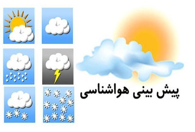 آب و هوای کشور در 5 روز آینده چگونه است؟
