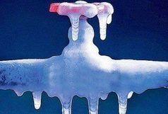 شهروندان از یخ زدگی کنتور آب جلوگیری کنند