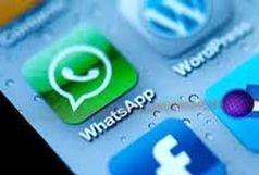 جواب نه به دوستی٬ بهانهای برای انتشار تصاویر خصوصی