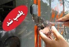 پلمپ 2 قصابی غیرمجاز  در جوانرود