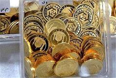 قیمت سکه و طلا امروز ۲ اردیبهشت