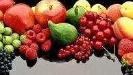 میوههایی که شما را لاغر میکند