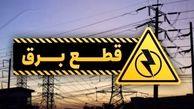 برق ادارات بدهکار در کهگیلویه و بویراحمد قطع می شود