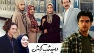 اولین شب آرامش برای مهدی پاکدل!