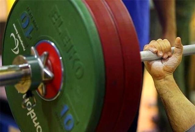 اعزام 6 وزنه بردار پارالمپیکی به جام جهانی تایلند