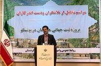 کردستان، ذخیرهگاه فرهنگی ایران است
