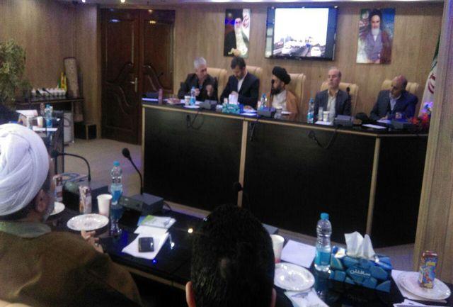 چهل و پنجمین جلسه شورای فرهنگ عمومی