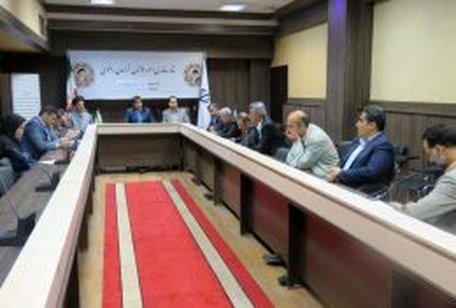 برگزاری جلسه کمیته اوقات فراغت در استان