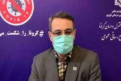 104 هزار مورد آزمایش مولکولی تشخیص کووید 19 در استان قزوین انجام شده است