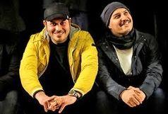 «زخم کاری» جواد عزتی بر زندگی هانیه توسلی/ رونمایی از لوگو و معرفی هنرمندان