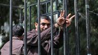 «۱۰ دقیقه» با فلسطینیان زندانی در اسرائیل
