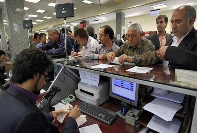 ساعت کاری بانکهای خصوصی در ایام نوروز