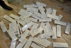 کشف 11 هزار نخ سیگار قاچاق در رودبار